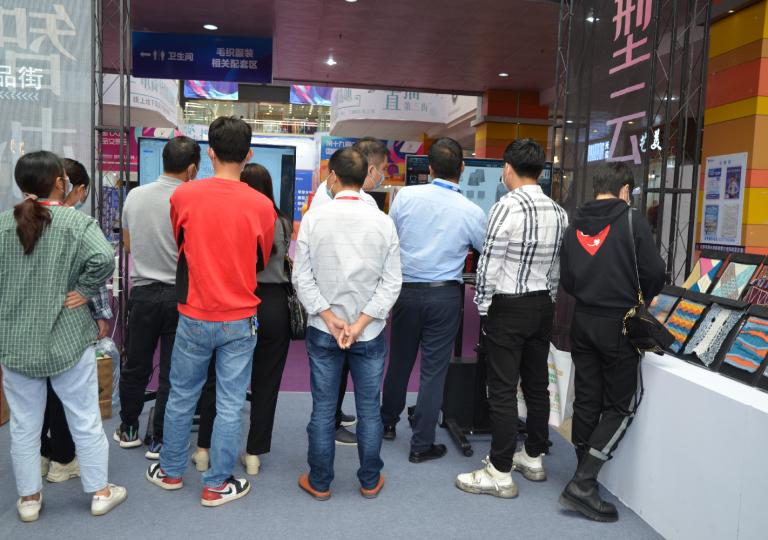 第十九屆中國(大朗)國際毛織產品交易會