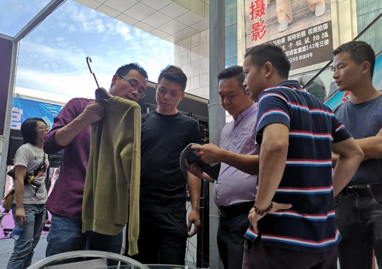 第十八屆中國(大朗)國際毛織產品交易會
