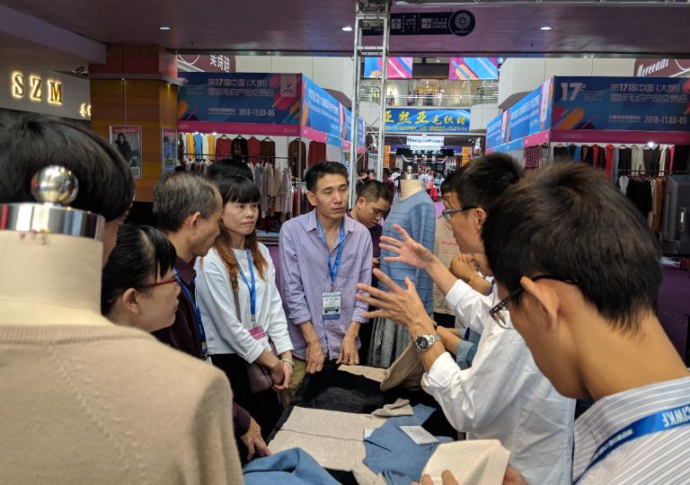 第十七屆中國(大朗)國際毛織產品交易會