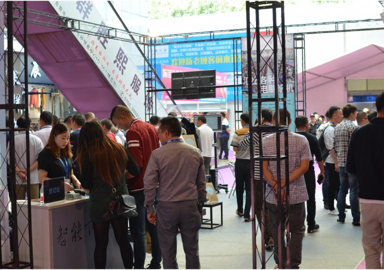 第十六屆中國(大朗)國際毛織產品交易會