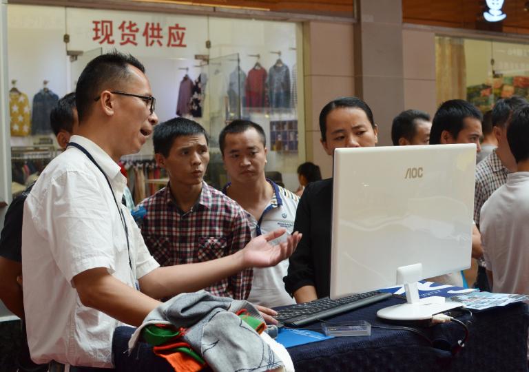 第十四屆中國(大朗)國際毛織產品交易會