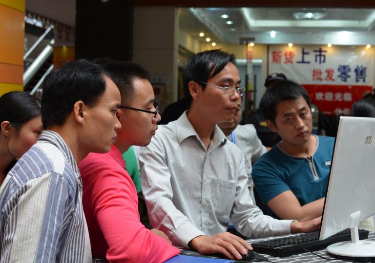 第十二屆中國(大朗)國際毛織產品交易會